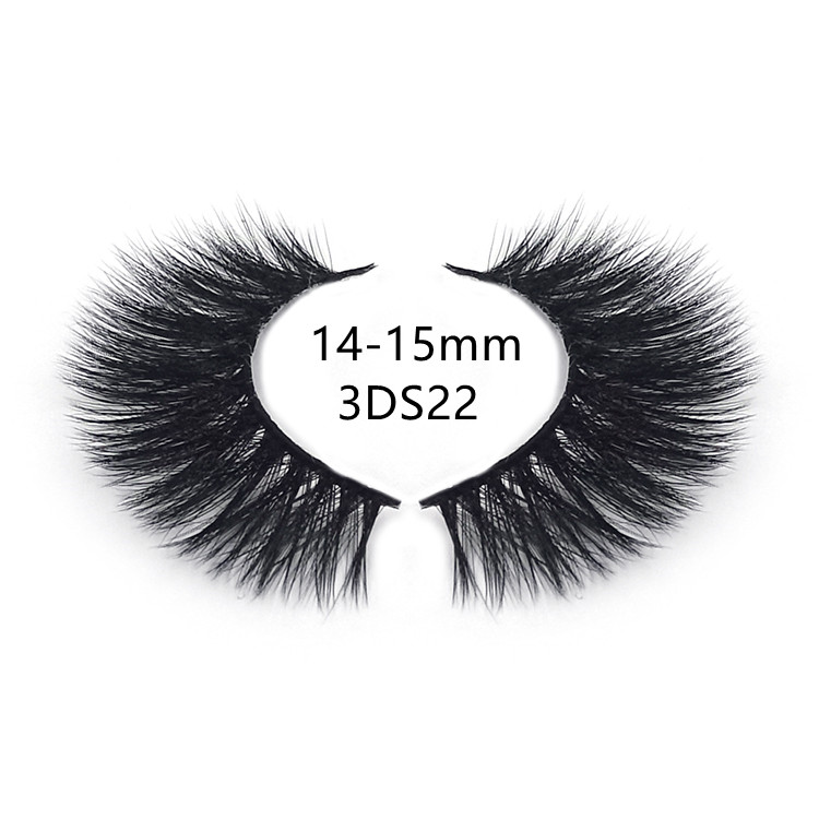 best silk false eyelashes